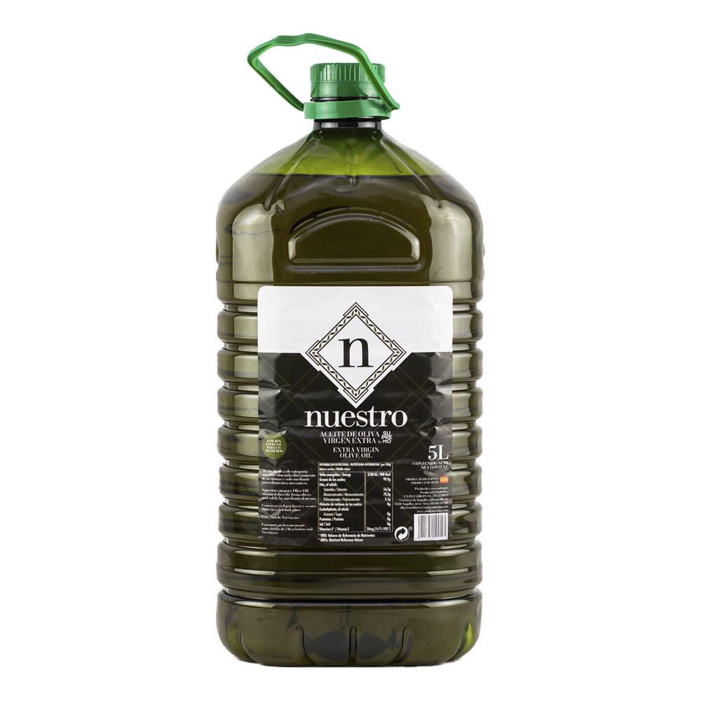aceite de oliva nuestro